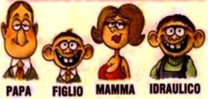 Famiglia strana che fa ridere